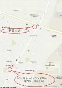 岡本店地図